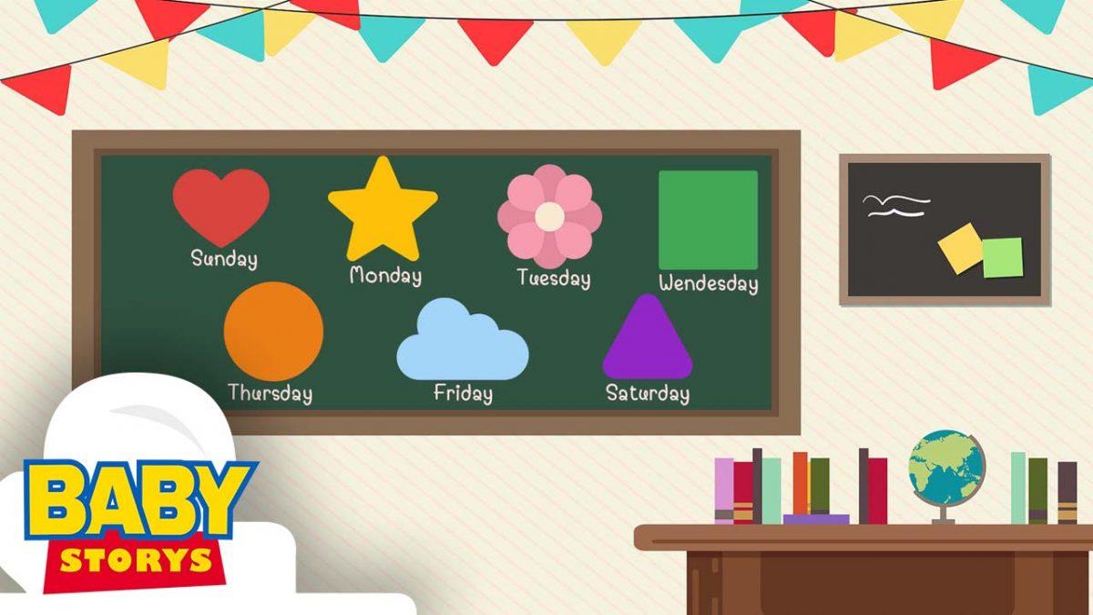 Days of the Week   เพลงสัปดาห์หนึ่งมี 7 วัน